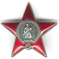 File:Red star order.jpg