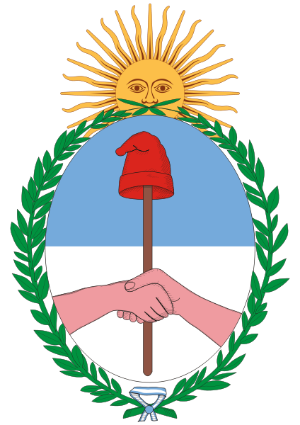 File:Arms of Argentina.png