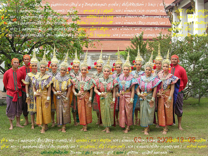File:Dancers of Thailand WCPD.jpg