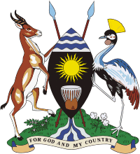 File:Arms of uganda.PNG