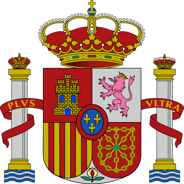 File:Spanish arms.png