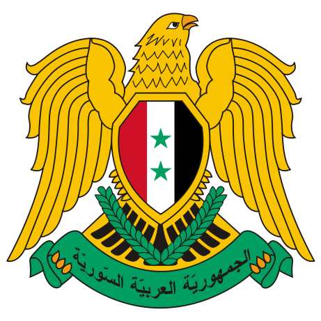File:Arms of Syria.png