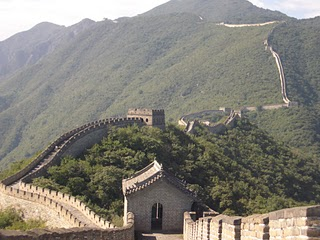 File:Great Wall of China.jpg