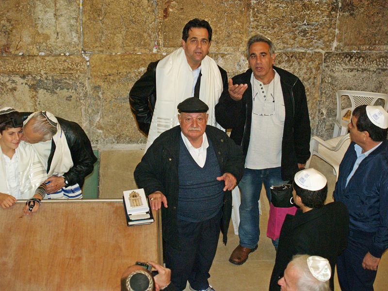 File:People at a Bar Mitzvah in the Western Wall tunnel.jpg