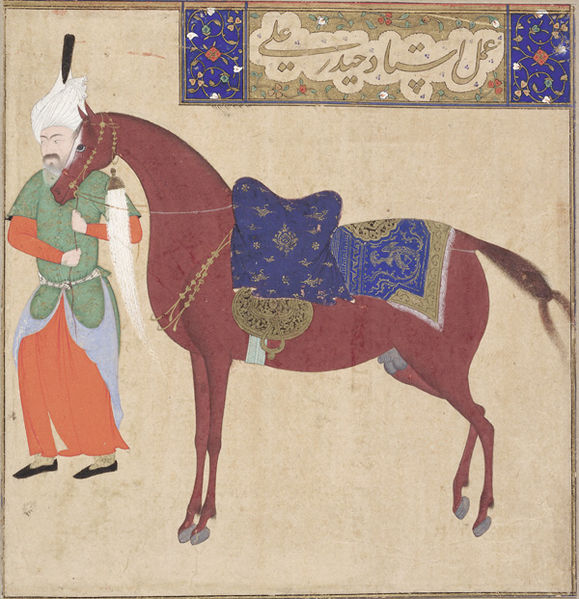Horse and Groom, by Haydar Ali, early 16th century.jpg