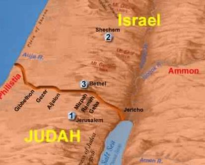 Kingdom of Judah - Conservapedia