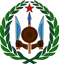 File:Arms of Djibouti.png
