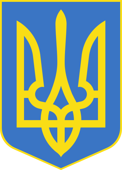 File:Arms of Ukraine.png