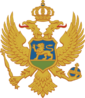 Arms of Montenegro.png