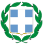 Arms of Greece.png