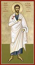 St. Justin Martyr or Justin the Philosopher.