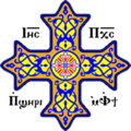 Coptic Cross Large.png