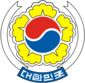 Arms of South Korea.png