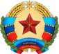 Arms of Lugansk People's Republic.png
