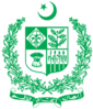 Arms of Pakistan.png