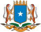 Arms of Somalia.png