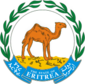 Arms of Eritrea.png