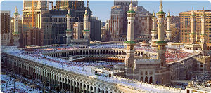 Mosque and Kaaba.jpg