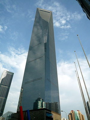 The Shanghai World Financial Center in Shanghai China.jpg