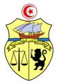 Arms of Tunisia.png