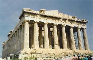 Parthenon-large-image.jpg