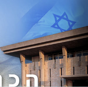 The Knesset, The House of Representatives.