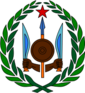 Arms of Djibouti.png