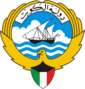 Arms of Kuwait.png
