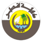Arms of Qatar.png