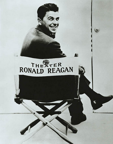 File:Reagantheater.jpg