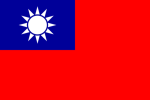 Flag of Taiwan ROC.png