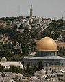 Dome of the Rock Jerusalem.jpg