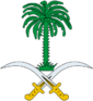 Arms of Saudi Arabia.png